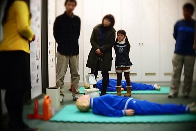 千葉県西部防災センター